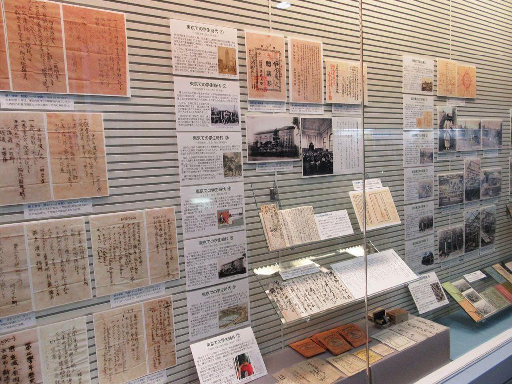 企画展示「堀田廣之文庫展」