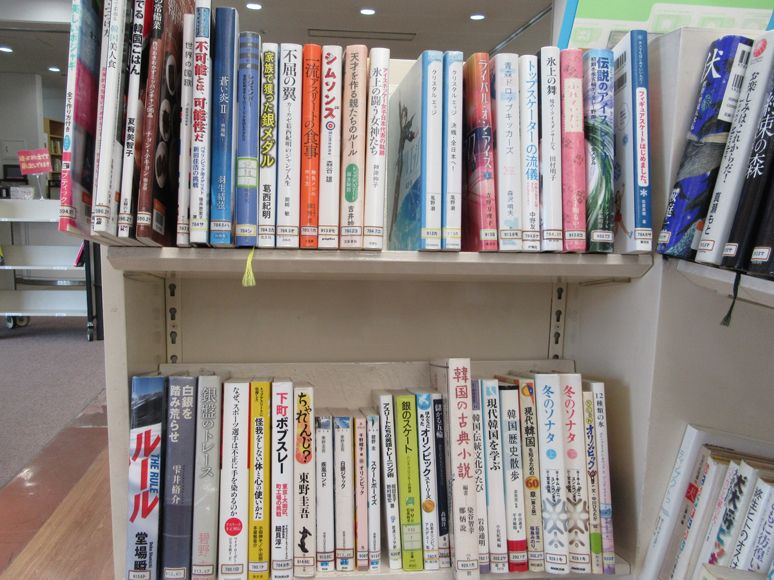 「五輪ノ書」本棚