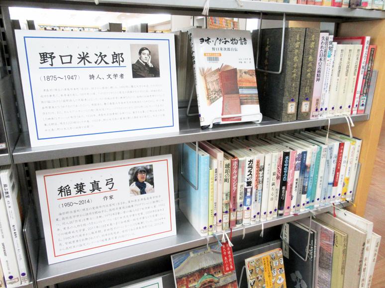 ふじいろ文庫リニューアル 作家別