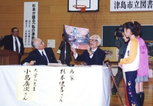 津島市立図書館開館記念式典での杉本氏