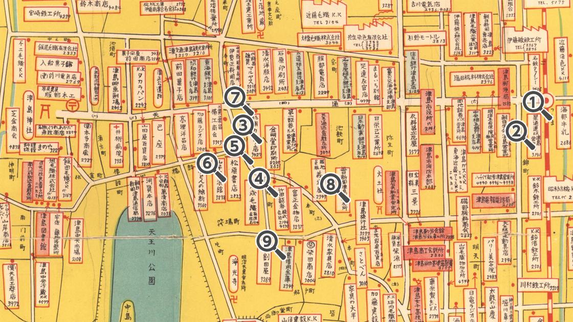 昭和38年(1963)年の津島市産業観光案内図