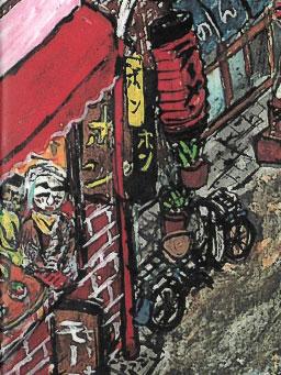 『町のけんきゅう』で描かれた喫茶ボン