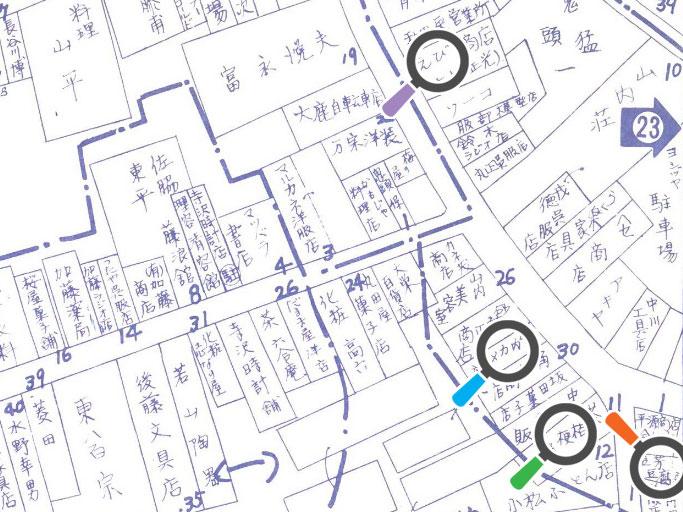 昭和53年の住宅地図
