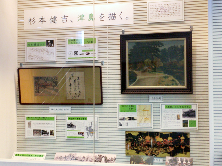 企画展示「杉本健吉、津島を描く。」全景