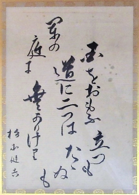 「津島第一尋常小学校・卒業制作」書