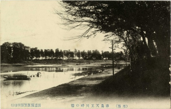 1921(大正10)年頃の津島天王川畔の桜