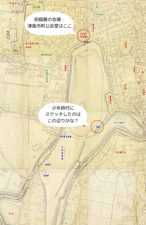 津島町切図(天王川公園付近)・ 1936(昭和11)年
