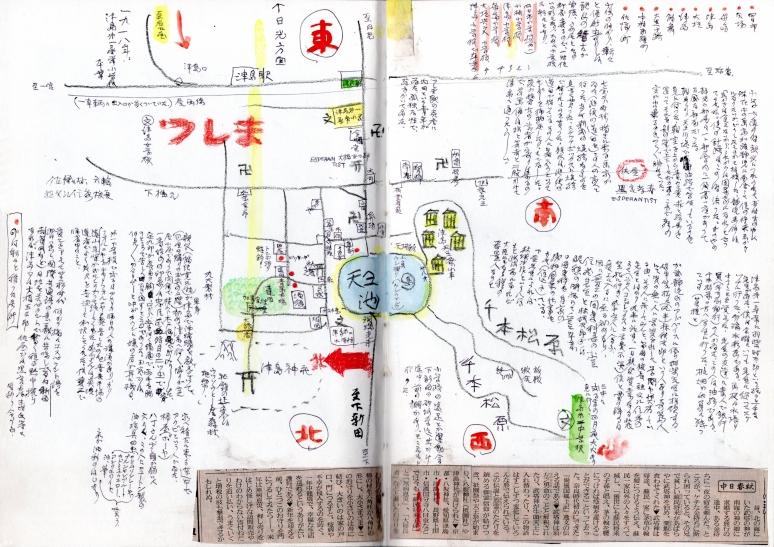 絵日記に描かれた津島地図