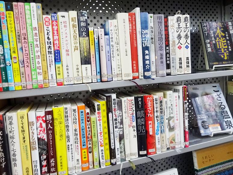 「1月の本」コーナーの本