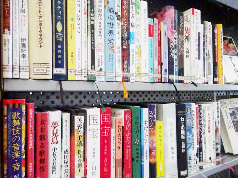 「2月の本」コーナーの本