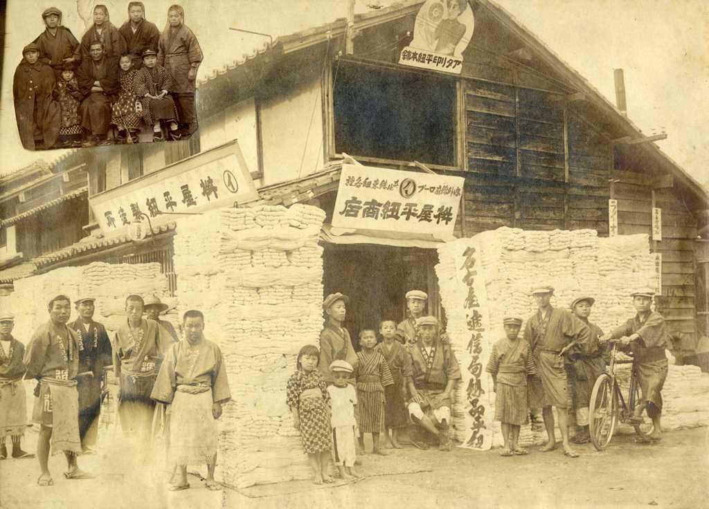 枡屋平紐商店 馬場町 麻・綿のロープ製造所