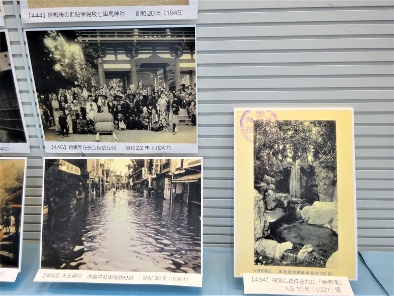 企画展示「天王川と津島神社の歴史写真展」