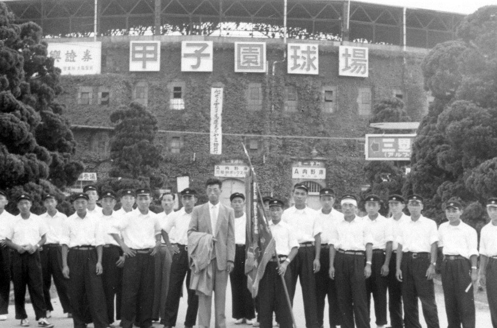 津島北高等学校の歴史写真 甲子園球場の前にて選手一同の記念撮影