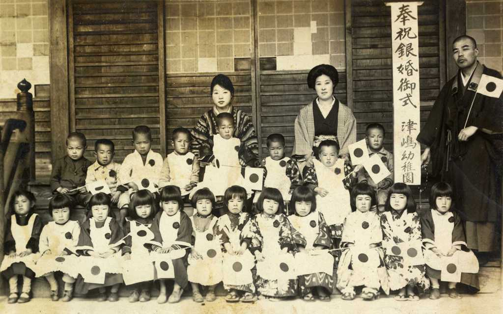 津島幼稚園 大正天皇の銀婚式を祝って