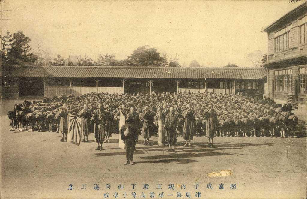 津島第一尋常高等小学校(今市場町)照宮成子内親王の御降誕を祝って