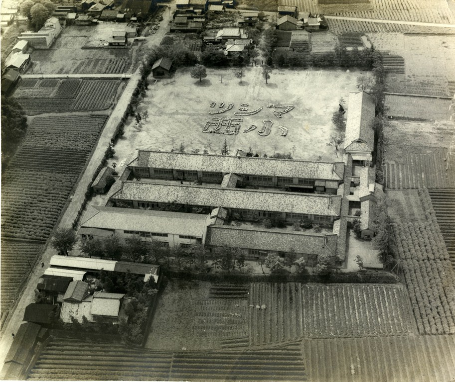 西小学校の歴史写真 津島第二尋常小学校 津島市立西小学校 航空写真