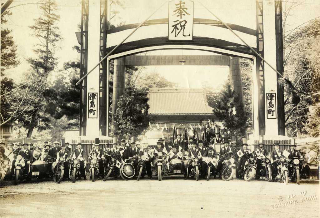 皇太子殿下 御降誕奉祝祭 津島神社東鳥居