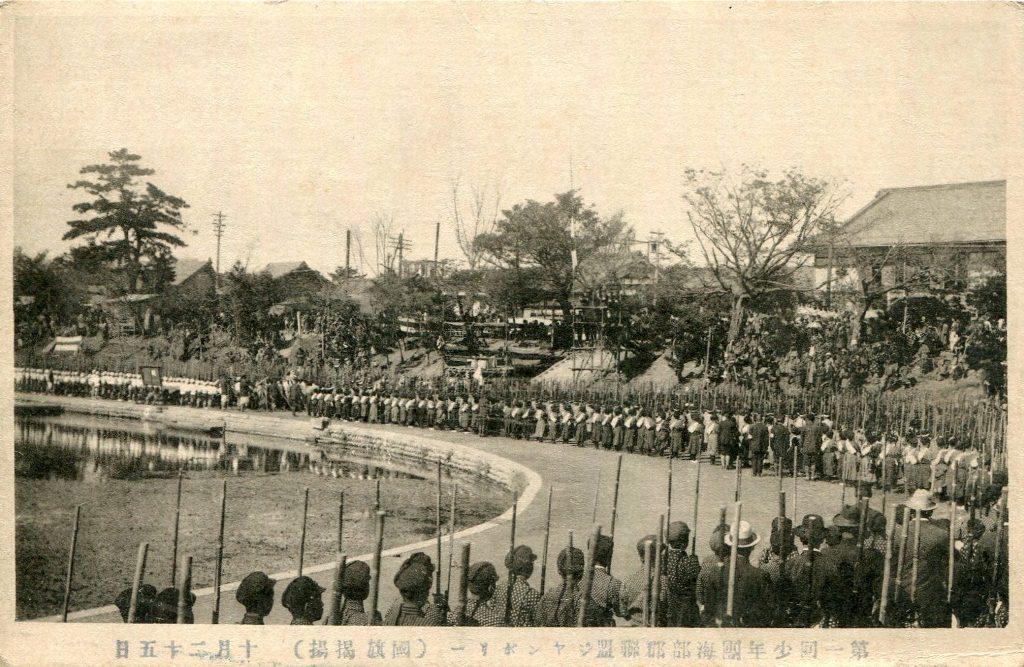 天王川、公園へ 大正後期 第1回海部郡少年団ジャンボリー 国旗掲揚