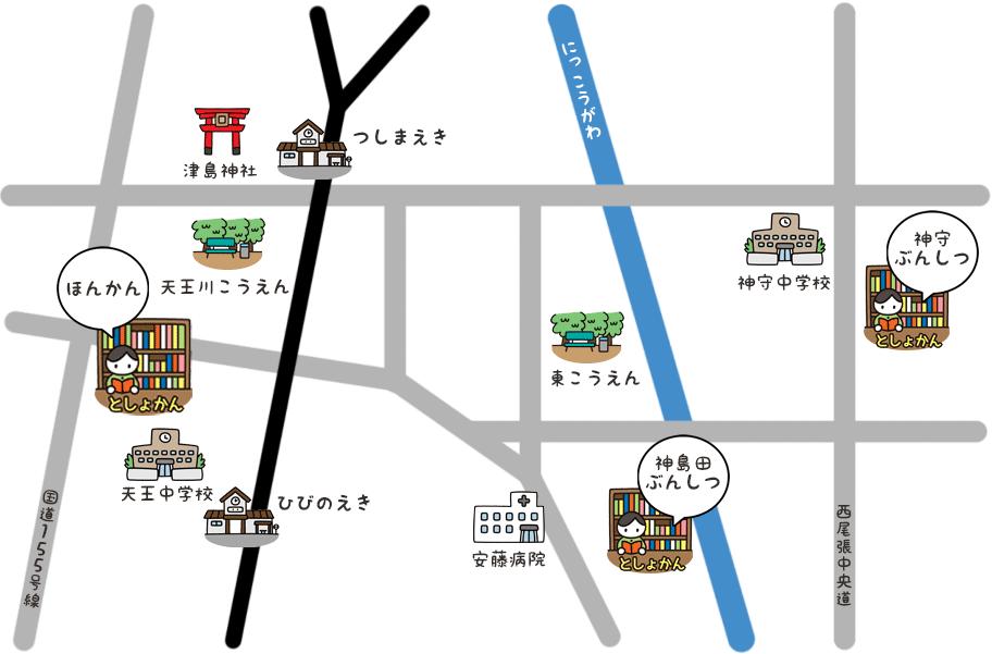 図書館の地図