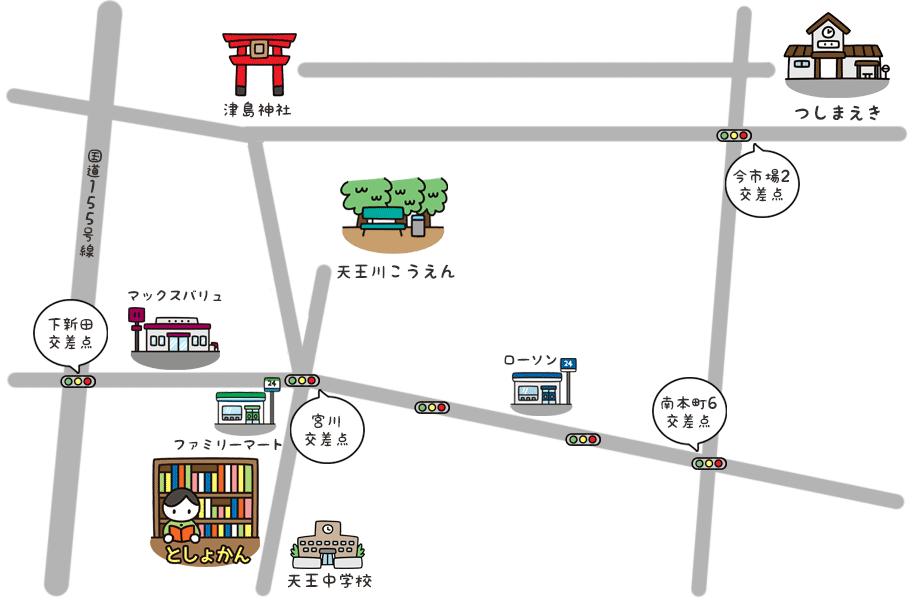 本館の地図
